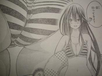 パジャマな彼女7話 白井雪姫 水着.JPG