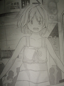 パジャマな彼女 17 まくら.JPG