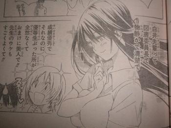 パジャマな彼女 白井雪姫 ゆき.JPG