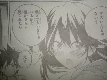 パジャマな彼女 20話 雪姫.JPG